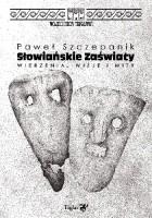 Słowiańskie zaświaty. Wierzenia, wizje i mity