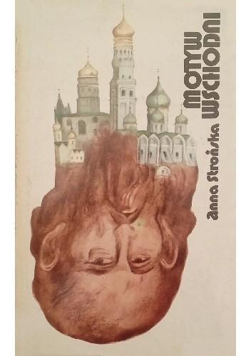 Okładka książki Motyw wschodni
