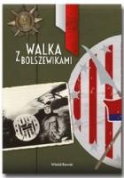 Walka z bolszewikami