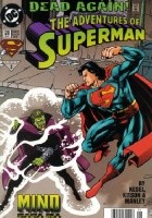 Adventures Of Superman Vol.1 #519