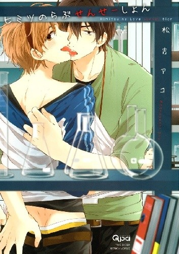 Okładka książki Himitsu no Love Sensation