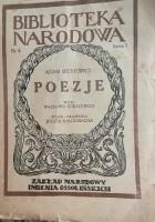 Poezje. T. 1, Wiersze młodzieńcze ; Ballady i romanse ; Wiersze do r. 1824