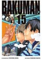 BAKUMAN # 15
