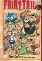 Fairy Tail Volume 1