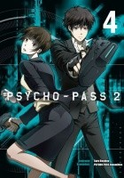 Psycho-Pass 2 #4