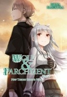 Wolf and Parchment (novel) vol. 3
