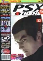 PSX Extreme #033 - 05/2000