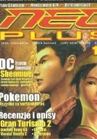 Neo Plus #018 - 02/2000