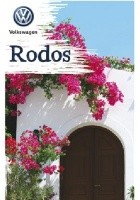 Rodos [Pascal Holiday]
