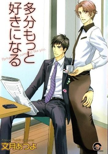 Okładka książki Tabun Motto Suki ni Naru