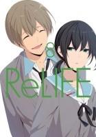 RELIFE tom 8