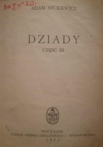Okładka książki Dziady cz. III