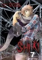 SHIKI #7