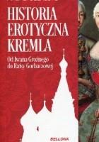 Historia erotyczna Kremla. Od Iwana Groźnego do Raisy Gorbaczowej
