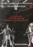 Koszykówka. Historia Łódzkiego Klubu Sportowego