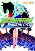 Decapitation. Kubikiri cycle. The blue savant and the nonsense user