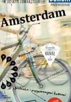 Amsterdam. Przewodnik Dumont
