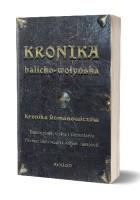 Kronika halicko-wołyńska. Kronika Romanowiczów