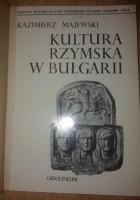 Kultura rzymska w Bułgarii