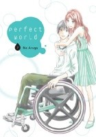Perfect World #02