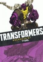 Transformers #5: Tygiel