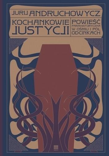 Okładka książki Kochankowie Justycji