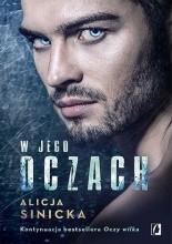W jego oczach - Jacek Skowroński
