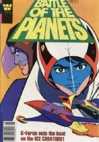 Battle of the Planets #2: Ice Creature/The Flaming Menace