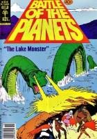 Battle of the Planets #3: Solar Blockade/The Lake Monster!
