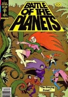 Battle of the Planets #4: The Creeping Forest/The Earthquake Menace