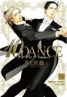 10 Dance #1