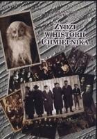Żydzi w historii Chmielnika