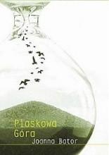 Okładka książki Piaskowa Góra