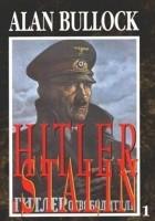 Hitler i Stalin: żywoty równoległe