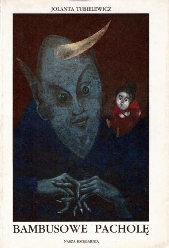 Okładka książki Bambusowe pacholę (Legendy krainy Kibi)