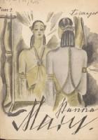 Panna Mery: powieść