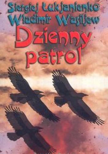 Okładka książki Dzienny patrol