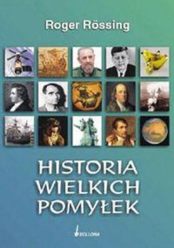 Okładka książki Historia wielkich pomyłek