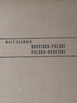 Okładka książki Mały słownik rosyjsko-polski i polsko-rosyjski