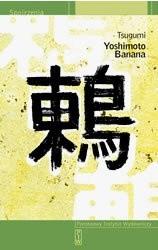 Okładka książki Tsugumi