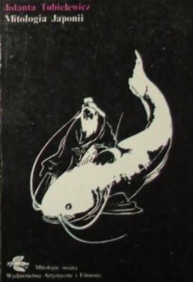 Okładka książki Mitologia Japonii