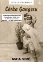 Córka Gangesu