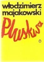 Pluskwa : komedia fantastyczna w dziewięciu obrazach