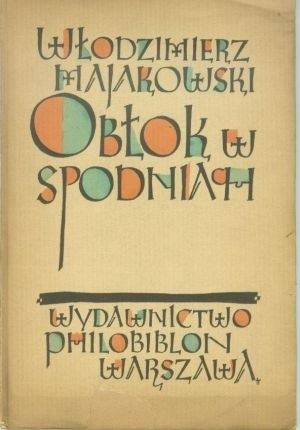 Okładka książki Obłok w spodniach