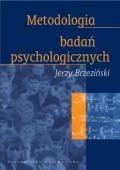 Okładka książki Metodologia badań psychologicznych