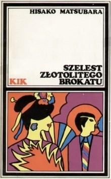 Okładka książki Szelest złotolitego brokatu