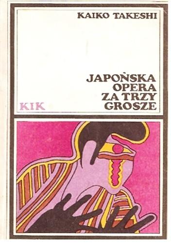 Okładka książki Japońska opera za trzy grosze