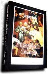 Okładka książki Święta głupców i karnawały