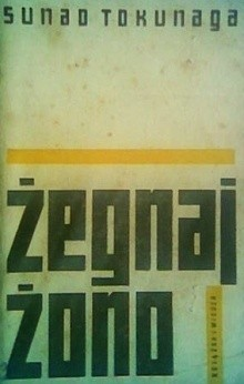 Okładka książki Żegnaj żono!