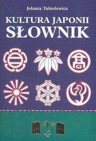 Okładka książki Kultura Japonii. Słownik